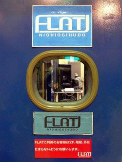 Flatdoor_3